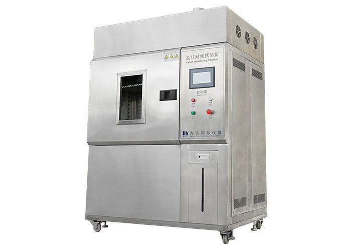Electronic Textile Testing Equipment Xenon Lamp Air Cooled Light Fastness Test